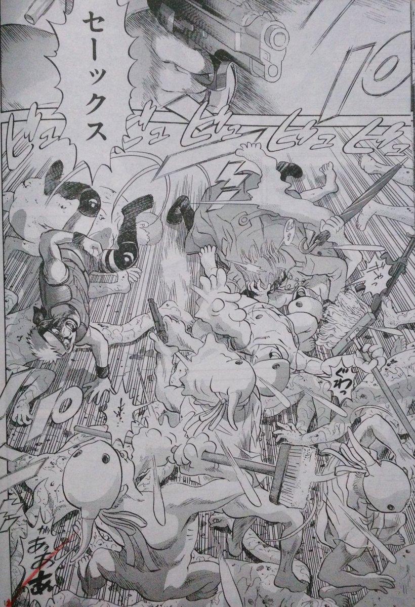 コミック・ビーム次号で最終回を...