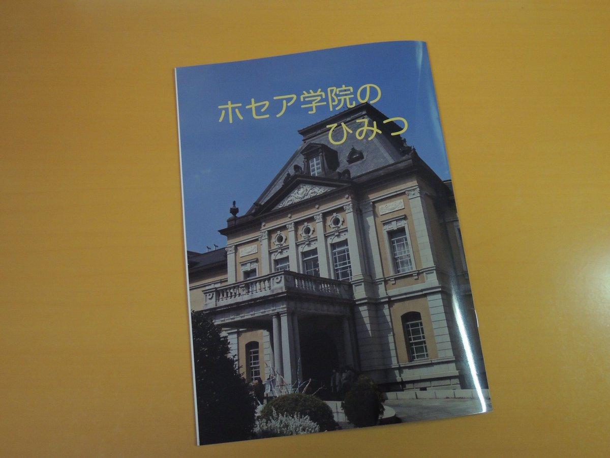 【c91】冬コミの新刊本先ほど到着しました(^^)無彩限のファントムワールドの聖地巡礼(舞台探訪)本です。(フルカラー1