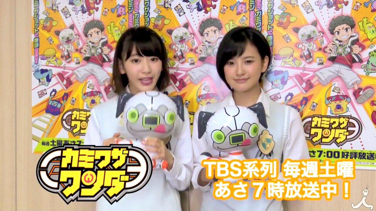#バグっていいじゃん#TBS #カミワザワンダ 主題歌#HKT48 9th.single 2017.2.15 comin
