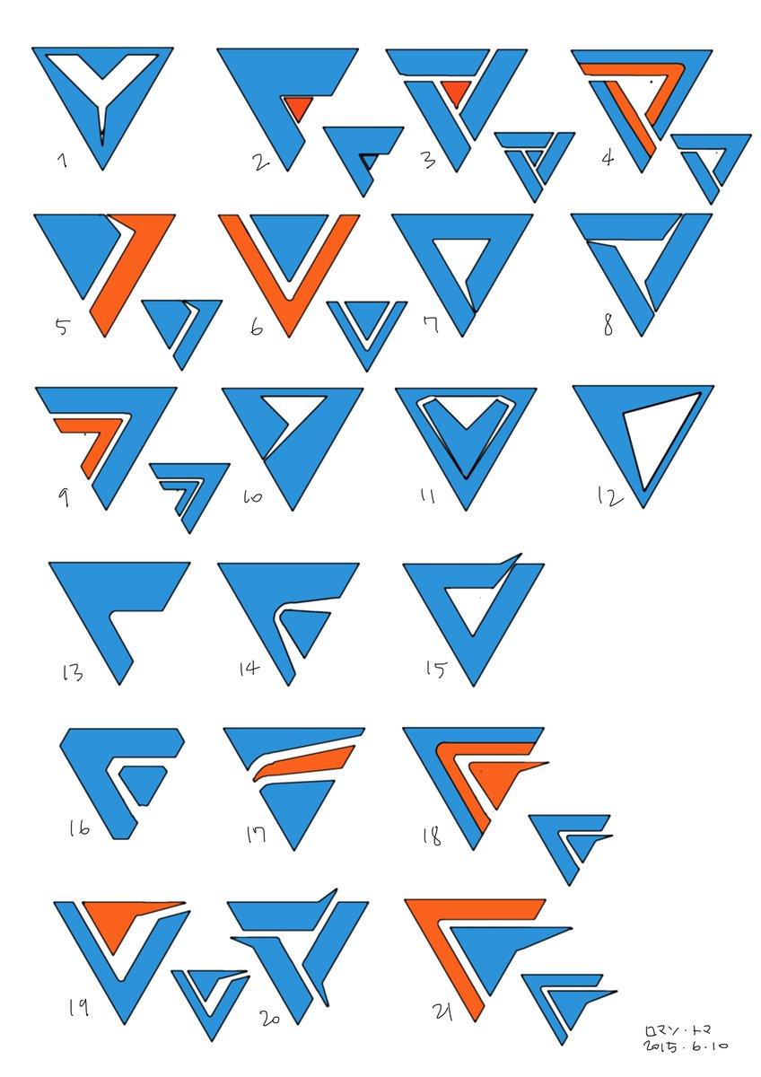 マクロスΔのロゴデザイン。こういう風にいくつかのパターンを提出して、監督たち(河森さんと安田さん)に選んでもらう流れにな