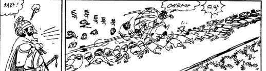 박근혜-최순실 밑에서 부역했던 것들은, 탈당을 했건 말을 바꿨건 간에... https://t.co/HjTPrgDjtf