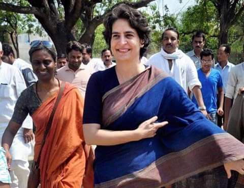 Happy birthday priyanka gandhi vadara ji