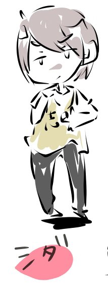 【欅坂46】志田愛佳応援スレ★14【もな】 [無断転載禁止]©2ch.netYouTube動画>15本 ->画像>2021枚