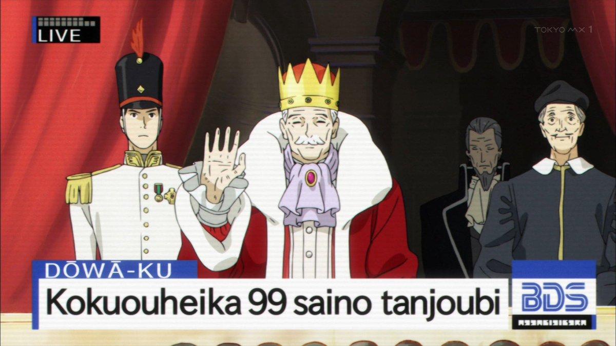 C10iqgtukaaf3b6