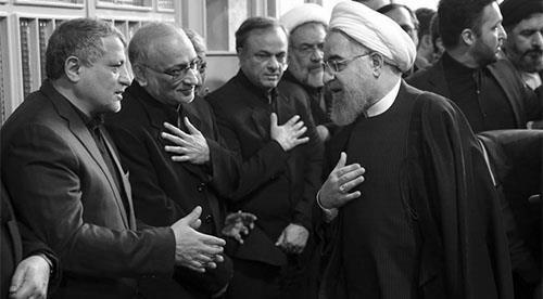 #IranDeal: Iran Deal