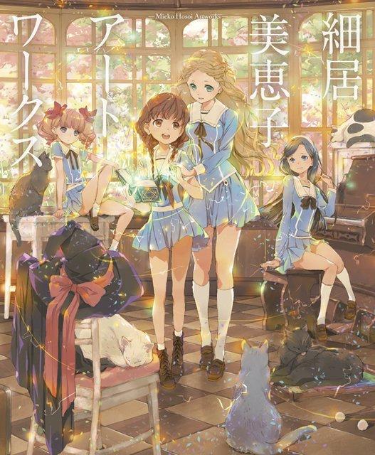 【ニュース】『灰と幻想のグリムガル』や『Fate/Grand Order』のオープニングに参加した人気アニメーター・細居