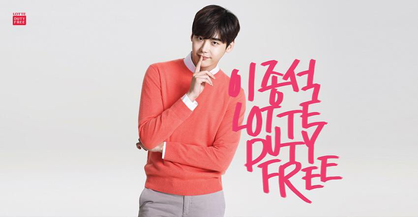 Lotte Duty Free