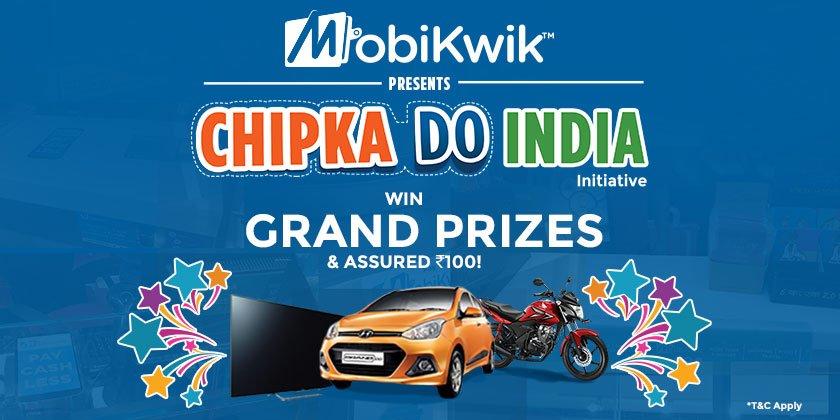 बनाइये अपनी कालोनी के दूकानदार को कैशलेस, चिपकाइये MobiKwik का स्टीकर, और ले जाइये ईनाम! #ChipkaDoIndia https://t.co/k17y34OW9t