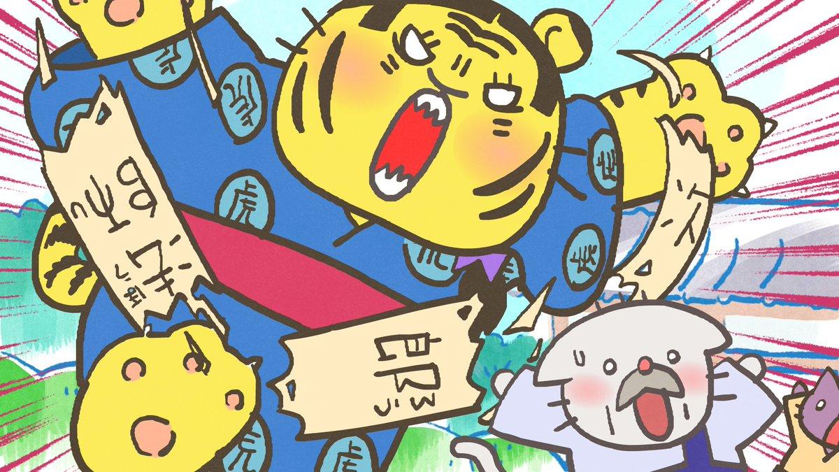 お昼だにゃ!本日1/11(水)18時45分よりNHK Eテレさんでねこねこ日本史アニメ「女領主井伊直虎、誕生編!」の放送