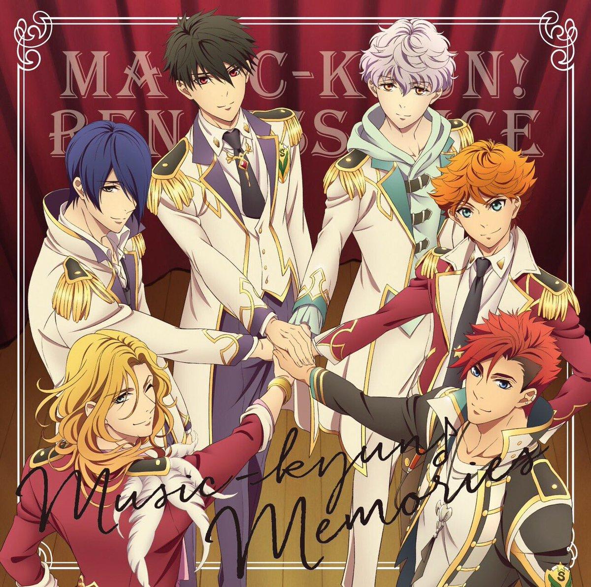 ♪KENN♪TVアニメ『マジきゅんっ!ルネッサンス』Original Sound Track「Music-kyun♪Me
