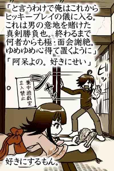 奇異太郎少年の妖怪絵日記アニメも面白かったけど、漫画の方がやっぱ面白い!こんな日々を生きたかったよぉぉおと散々思わされま