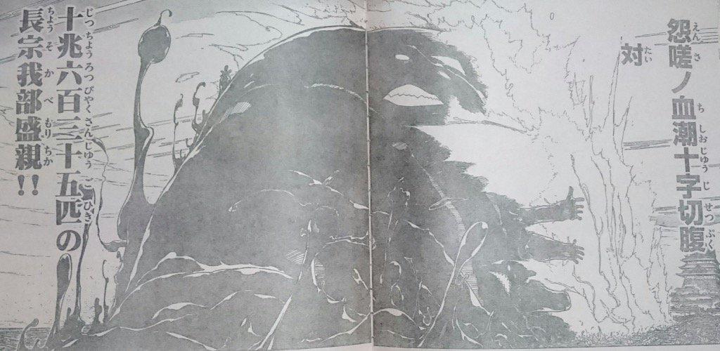 今週の少年サンデー『常住戦陣ムシブギョー』10兆超えの群集vs大量の毒液…ダイナミックな能力勝負だけど、怨嗟の波が強すぎ
