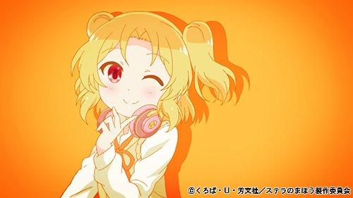 4月2日は藤川歌夜のお誕生日です!歌夜先輩、おめでとうございます! #ステラのまほう