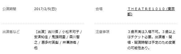 【アニメ】 #タブー・タトゥー スペシャルイベント チケット一般発売開始   #タブータトゥー