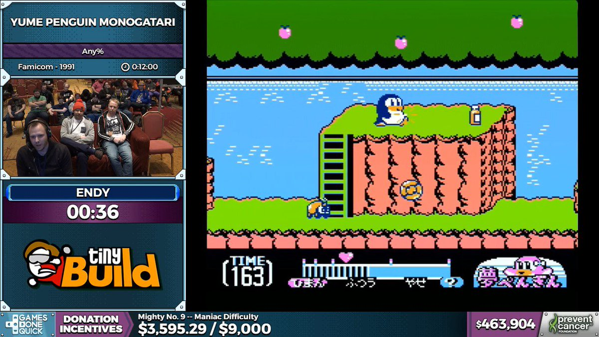 #AGDQ2017: AGDQ 2017