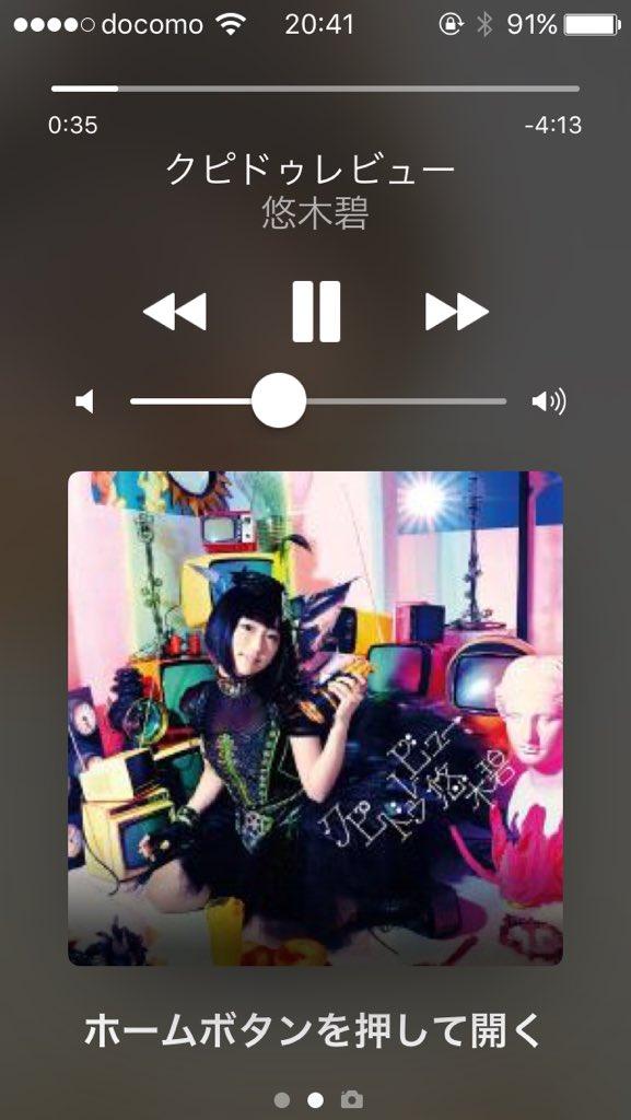 がをられと言えばこの曲!!!たまんねぇ(●´ω`●)!