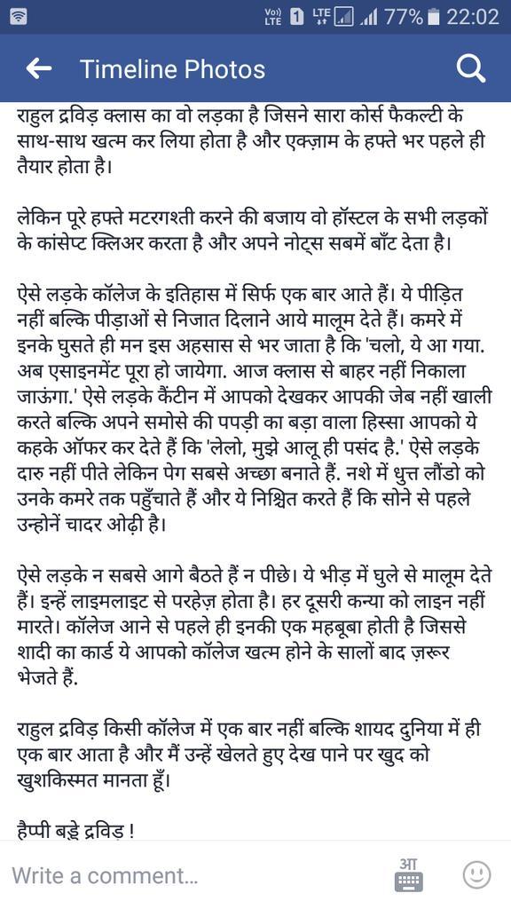 thanks to Facebook...Happy birthday to Sir Rahul Dravid.