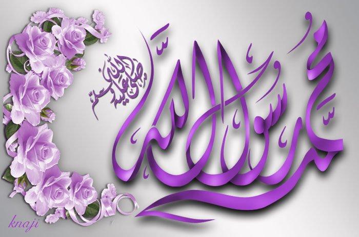 RT @AlshammaryRa2d: #زد_رصيدك88 صلوا على المبعوث رحمة للعالمين https://t.co/xDgQ0MImm8