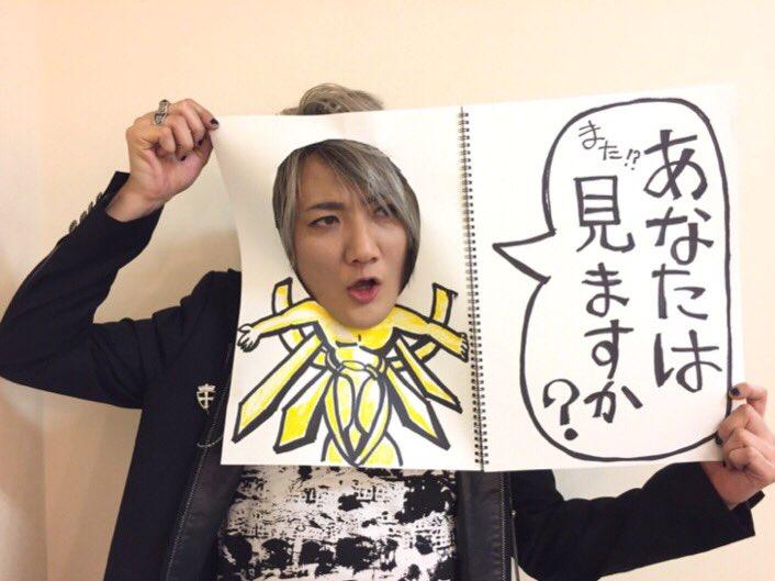 【新作☆祝福メッセージ8】ファフナーシリーズ主題歌を担当しているangelaのKATSUさんより、「蒼穹のファフナー T