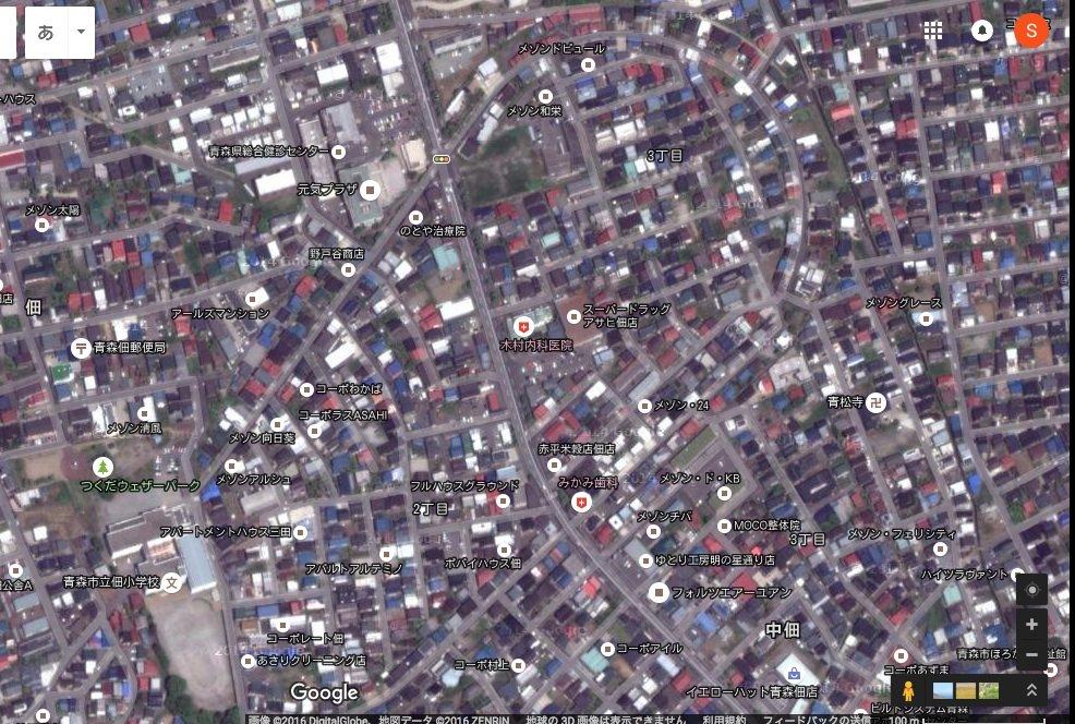 青森には、元競馬場のコースがそのまま道路として残っていて、その界隈では、地名が町名ではなく 第3コーナーなどと、競馬場っぽい名前で呼ばれているんだとか。グーグルで調べてみたら、なるほど、痕跡はっきり。 https://t.co/LLy7SklWu5