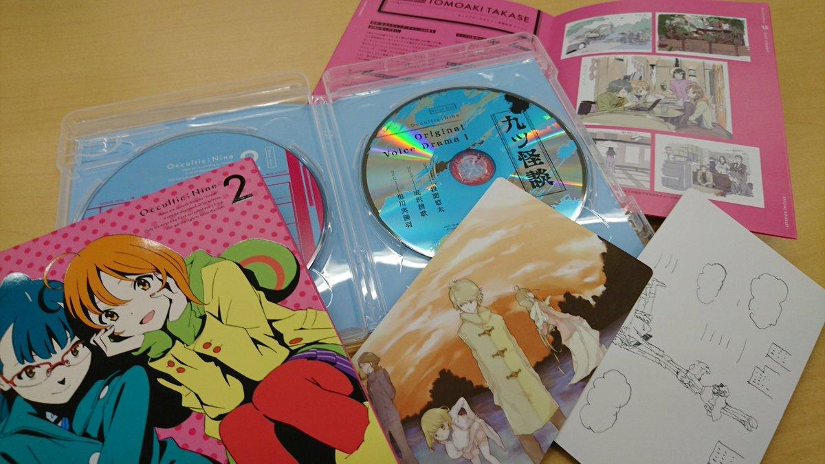 【BD&DVD②本日発売!】オリジナルボイスドラマCD「九ツ怪談」やエンドカードピンナップ、オーディオコメンタリ