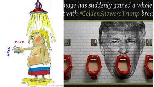 #GoldenShowerstrump: Golden Showerstrump