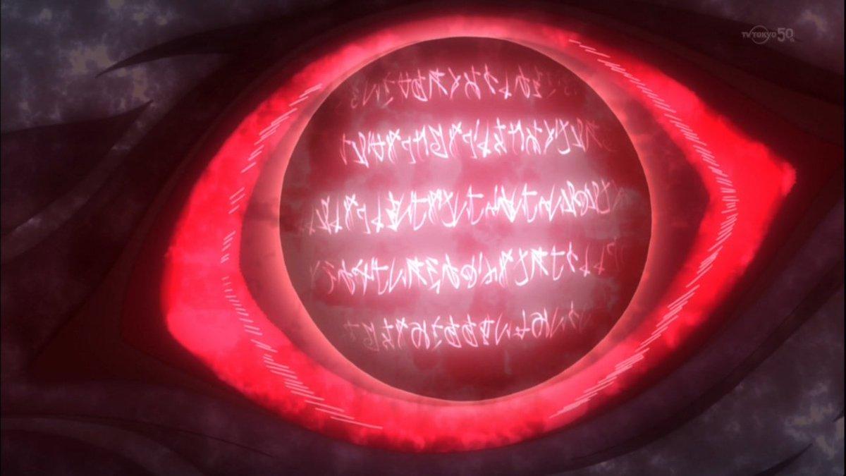 ワルブレのドラゴンは目で詠唱してましたからね #maidragon #tokyomx