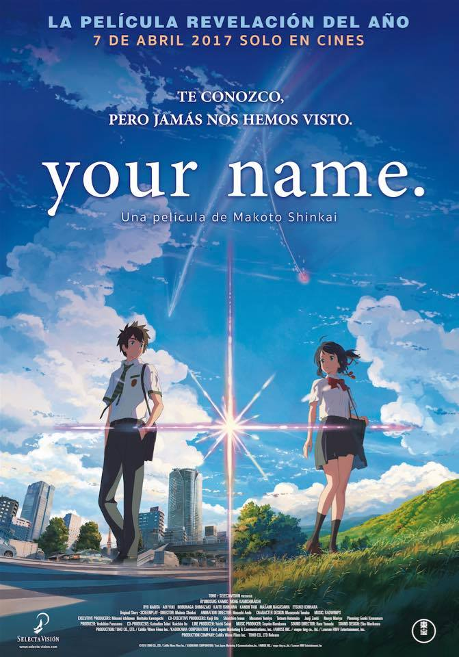 Kimi no na wa. (Your Name.) se estrenará el 7 de abril en cines españoles https://t.co/GjYLEBUzyN @SelectaVision https://t.co/3RgPfjWXjH