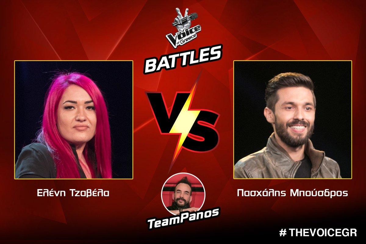#battles: #battles