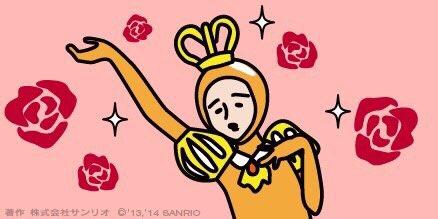 RT @nisetama_san: ぼくは全身タイツが世界一似合う!  #自分で自分を雑に褒める https://t.co/dUKJo6Pd5x