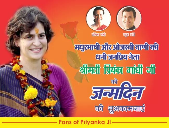 Happy birthday to priyanka Gandhi