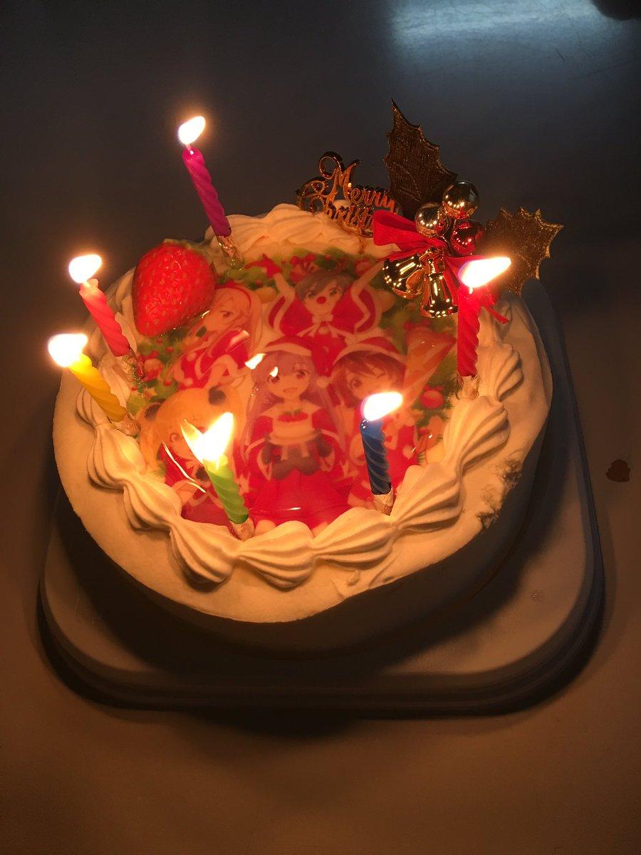 ちょっと遅れましたけど三者三葉スタッフでクリスマスケーキを食べましたよ!