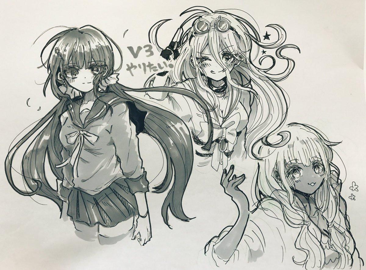 ダンガンロンパV3女子