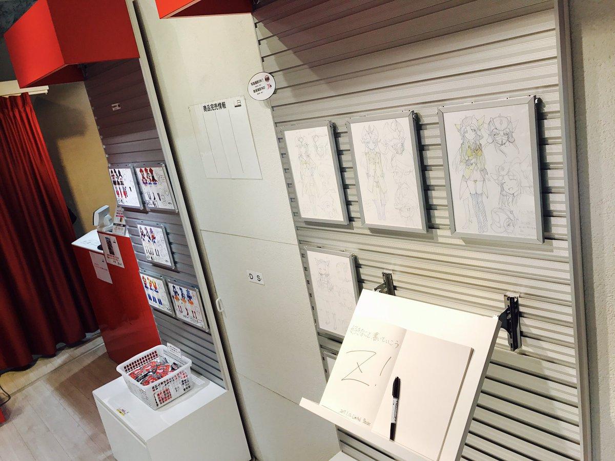 【ロボットガールZ SHOP】明日より、ご来店いただいたお客様がメッセージを書き込めるノートを設置致します✨当店お越しの