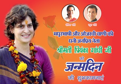 Happy Birthday Priyanka Gandhi Ji.... #