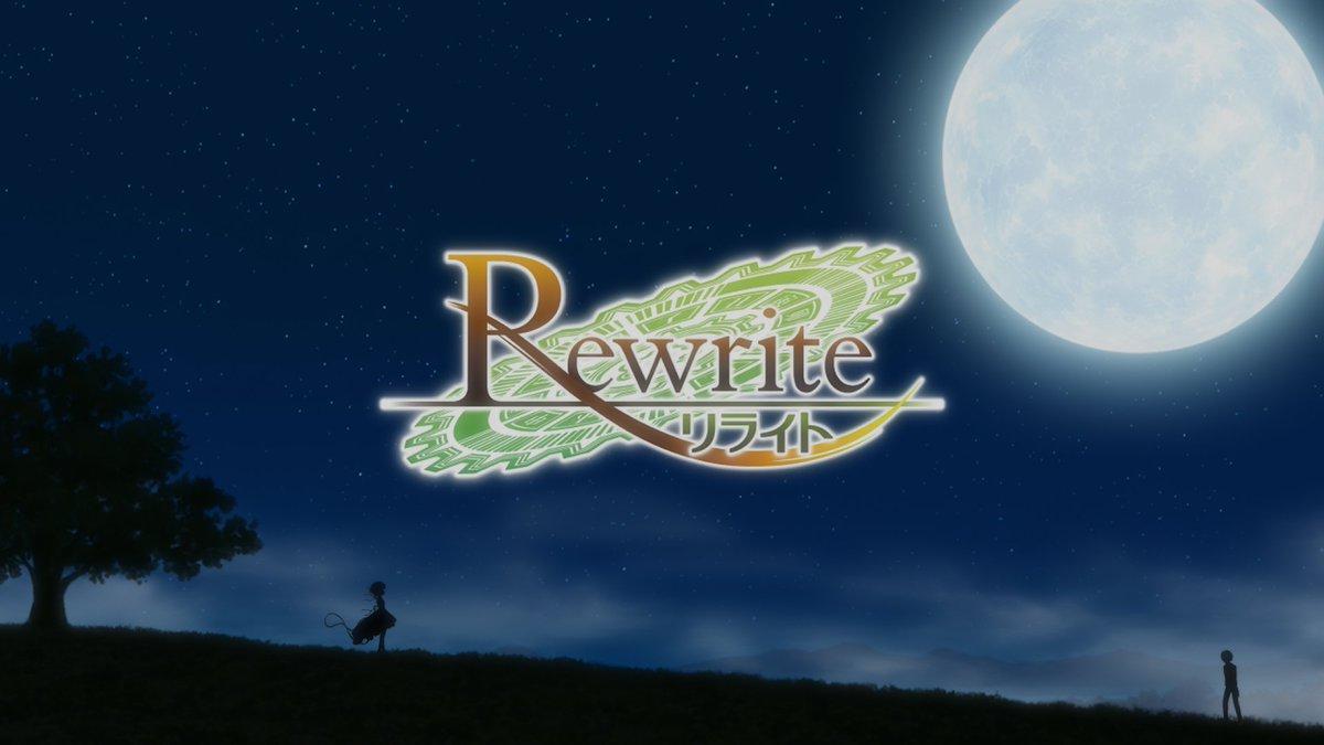『ニジ★スタ』にてTVアニメ「Rewrite」構成・脚本協力を担当している魁さんのインタビュー記事【前編】が公開されまし