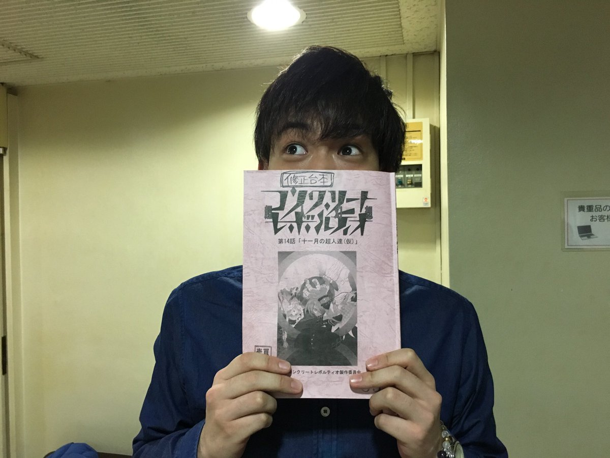 『コンクリート・レボルティオ』は、私の大好きな水島監督、會川チーフライターのコンビ。話の中身がギッチリ詰まった作品。會川