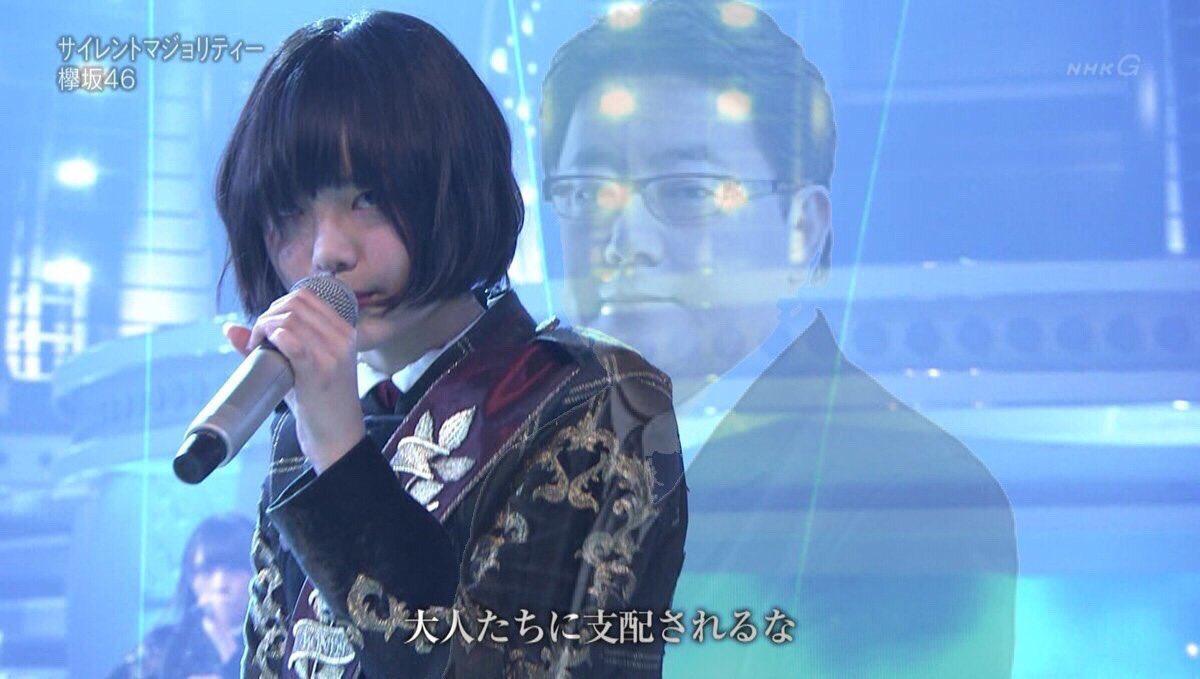 【悲報】乃木坂ファン、完全に欅坂に流れる [無断転載禁止]©2ch.net [965357689]YouTube動画>2本 ->画像>65枚
