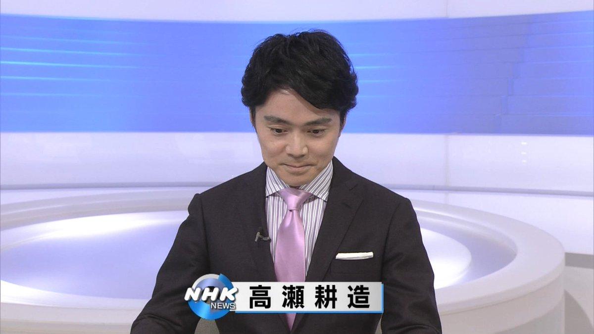 絶対に笑っていけないニュースの高瀬アナといい武田アナといい今年の紅白はアナウンサーが全部持って行った。 https://t.co/gVSnFEBzxb