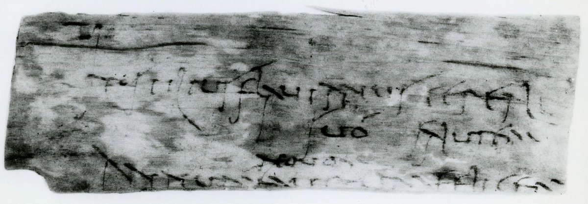 We wish you a fortunate and happy New Year. The same message was written in this Vindolanda tablet 1,900 years ago! https://t.co/PUctTnb1IG