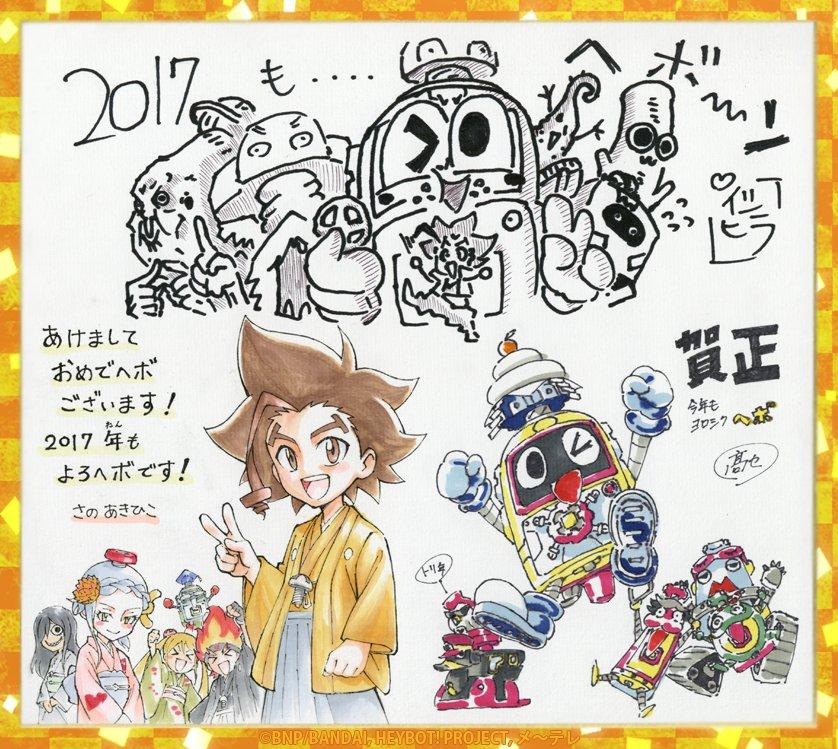 内田岳志の画像 p1_29