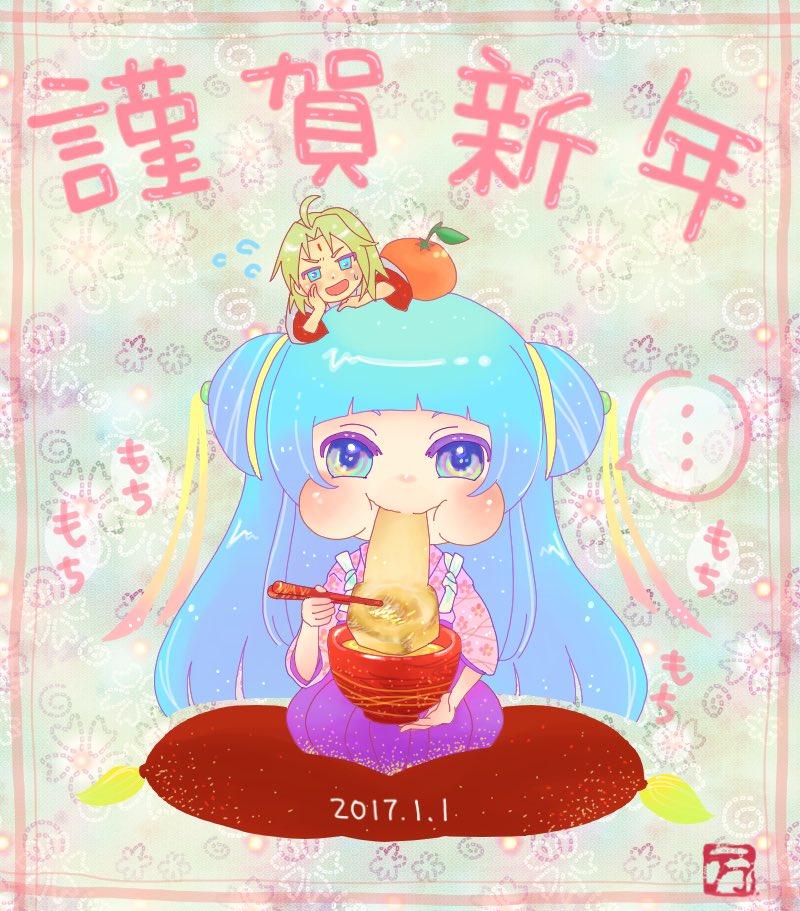 明けましておめでとうございます(*´◒`*)本年もどうぞよろしくお願い致します(*^_^*)素敵な年になるよう精進します