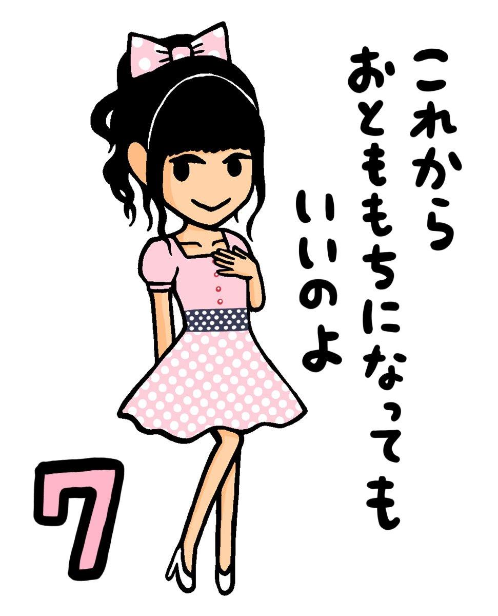 【清水佐紀】お姉さんズFANスレpart110【嗣永桃子】 ->画像>184枚