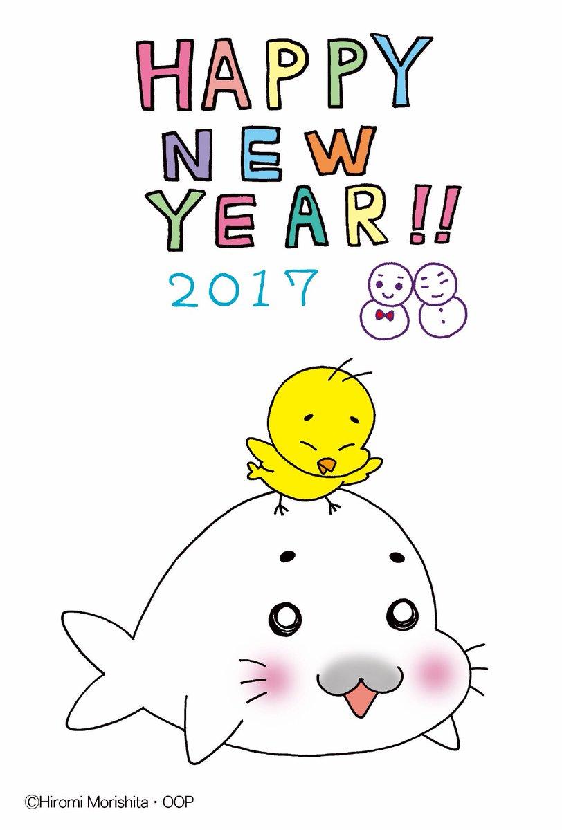 明けましておめでとうございます。今年もよろしくお願いします!#ゴマちゃん #少年アシベ #賀正 #年賀状 #森下裕美