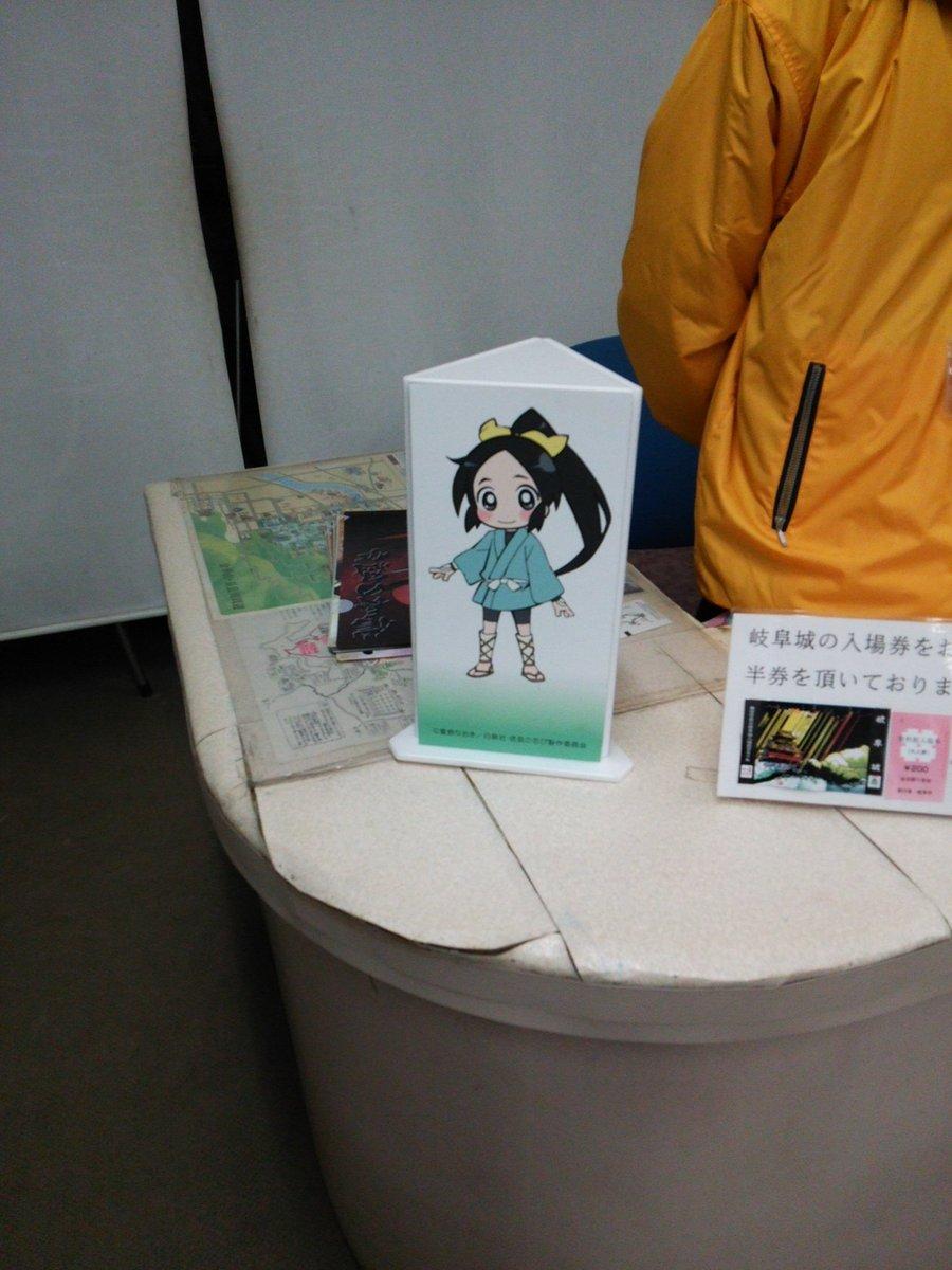 12月まで岐阜城で隠れていた信長の忍び千鳥のパネルも資料館に移されていました。これは2枚のうち1枚。もう1枚は資料館の