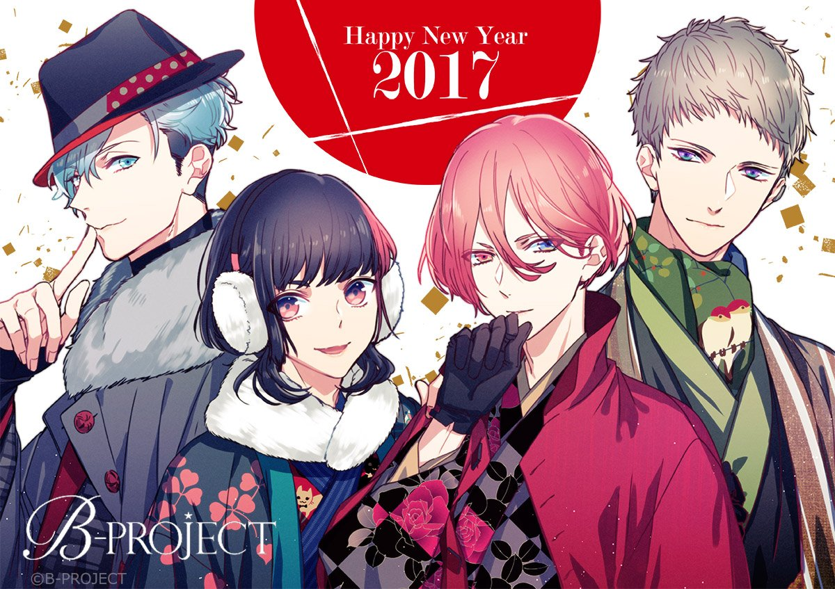 ◆◇HAPPY NEW YEAR 2017◇◆今年もよろしくお願いいたします🐔『素敵な1年になりますように』2017.1