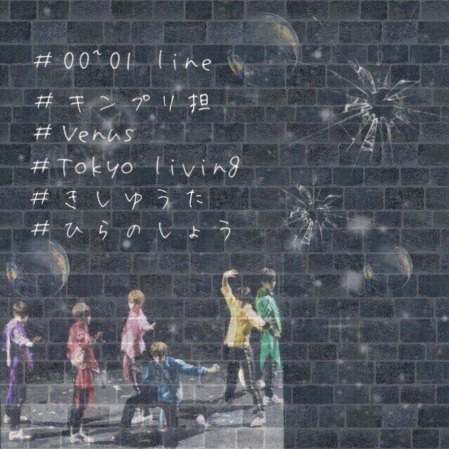👑お友達探しの旅👑・                     (♡)岸優太                     (♡