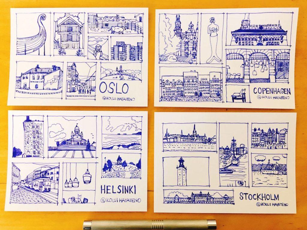 万年筆で描く、北欧4都市。 https://t.co/IyJaAH3esS https://t.co/niXxYB4lfM