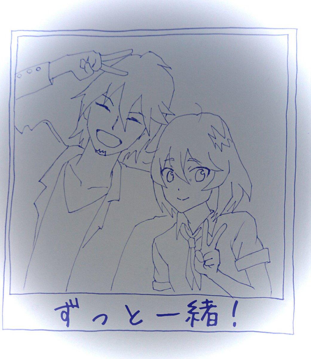 ミンちゃんとパパ#TOBEHERO