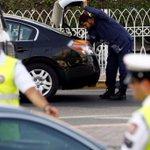'Terrorists' flee as gunmen storm Bahrain prison